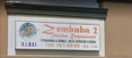 Zembaba 2 Ethiopian Restaurant & Bar